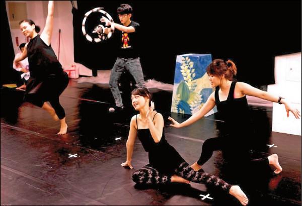 致敬莎翁 歌舞劇《暴風嶼》魔幻上演