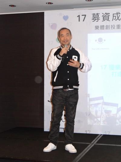 黃立成《17》獲中國7.5億資金 不忘電影夢