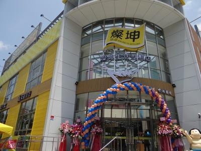 燦坤聚焦金鑛咖啡 北部首家新生活型態店在新莊
