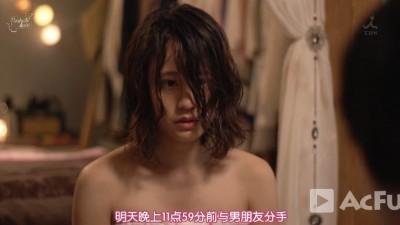 前田敦子不倫健身教練 浴室啪啪啪