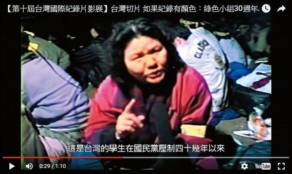 陳菊現身力挺《野百合》紀錄片 - 重見40歲花媽靜坐受訪畫面