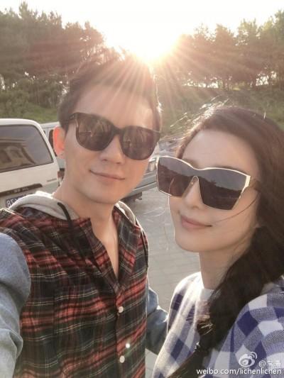 李晨宣布「有家啦」 范冰冰愛心回應