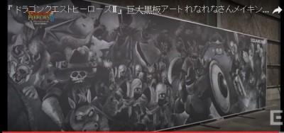 (影音)有神快拜!女高生黑板畫出《勇者鬥惡龍》