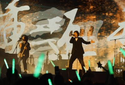 粉絲求婚害演唱會超時 五月天香港挨罰17萬