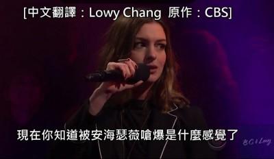 (影音)小安不當乖乖女  化身饒舌歌手嗆爆主持人