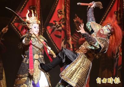 (影音)明華園《四兩皇后》 戲班人做戲班戲
