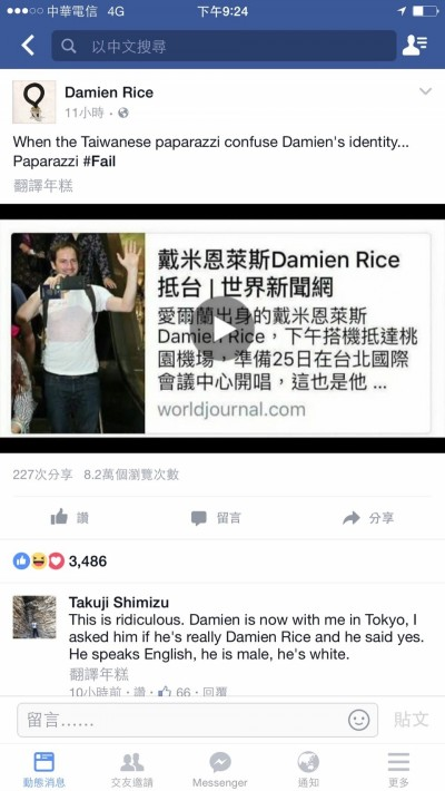 撈完錢po影片嘲笑台灣人   Damien Rice犯眾怒