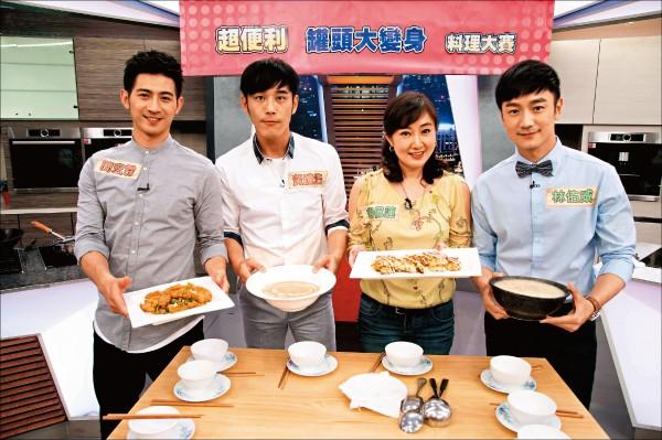 林佑威學料理 煮出《極品》男人