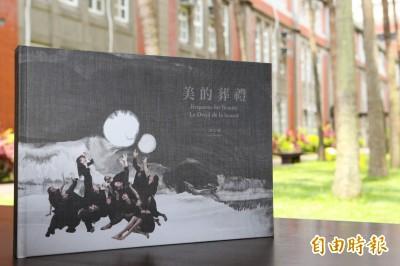 諾貝爾文學獎得主高行健:我對中國已無鄉愁