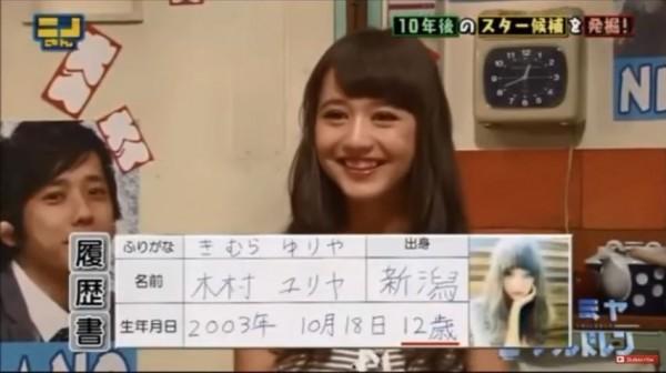 日本12歲混血小學生正翻 被封「千年一遇」