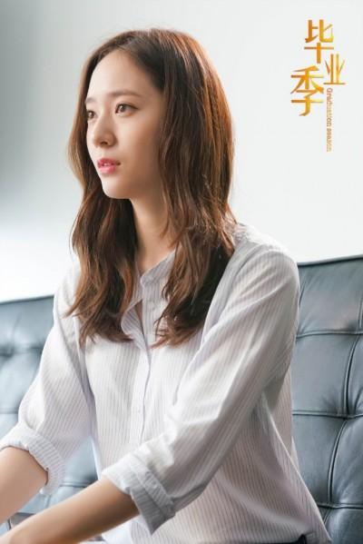 f(x)Krystal詮釋新鮮人 襯衫清純樣曝光