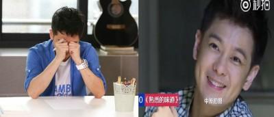 (影音)林志穎再見逝世父親 情緒崩潰中斷錄影