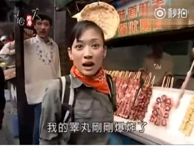 (影音)陳喬恩街上找睪丸 過往影片瘋傳