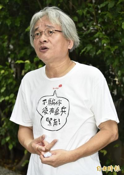 痛批唐湘龍雙重標準 馮光遠:公視董事審查委員應說明否決理由
