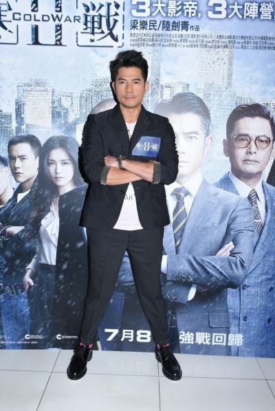 粉絲《寒戰2》中毒 竟問郭富城:「會不會選特首?」