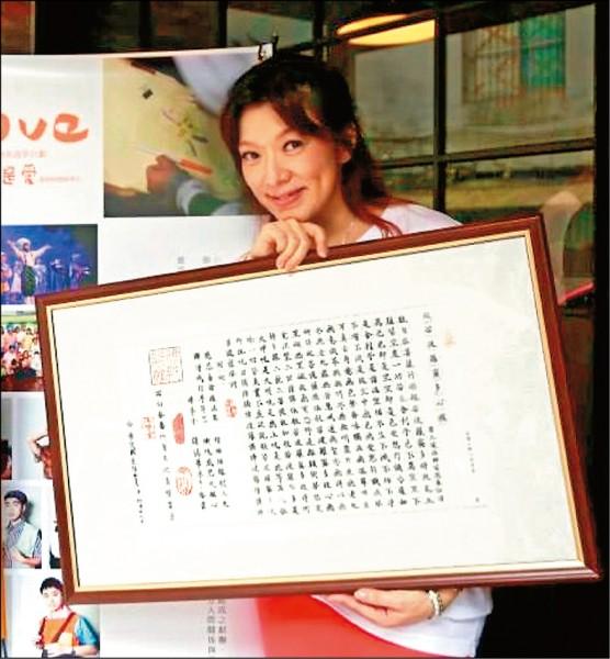 趙詠華感恩    幫媽媽的情敵抄佛經