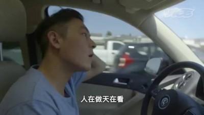 陳冠希罵完林志玲 臉書PO照「人在做天在看」