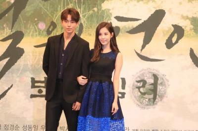 (影音)韓版《步步》皇子為少時粉絲 開心跟漂亮姊姊對戲
