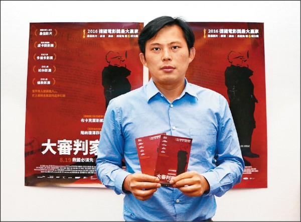黃國昌偷閒約會 推《大審判家》正義