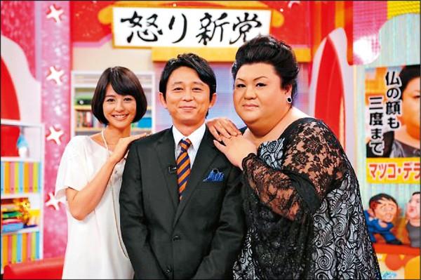 諧星有吉情定女主播 爆將奉子成婚