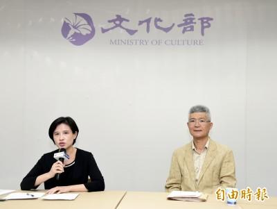 (影音)公視董監事審查 舒米恩確定當選