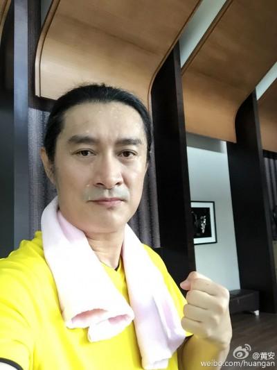 日網友為台灣奧運正名  黃安酸:難道從此就建國成功?