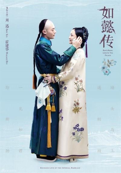 霍建華周迅《如懿傳》搶7.2億   中國祭限薪令