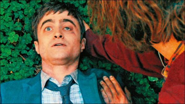 哈利波特變喪屍   「怪物狂歡節」屍控