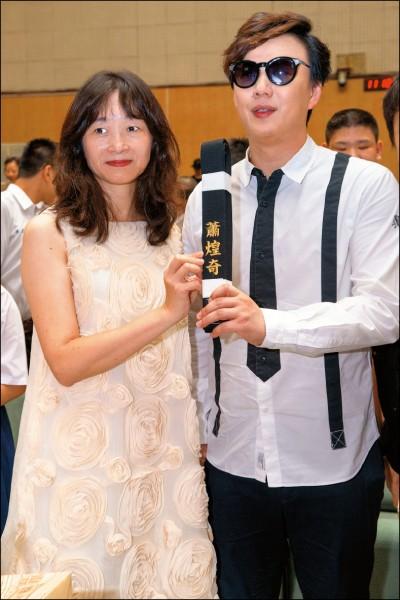 蕭煌奇獲頒傑出校友 曾是柔道冠軍