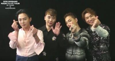 怕學生翹課!BIGBANG見面會宣布取消1場