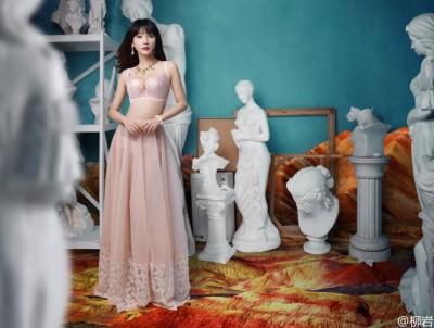 中國女星內衣寫真太胸  美到連女生也被吸引