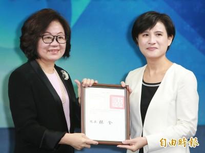 (影音)盧修一遺孀陳郁秀   接任公視董事長