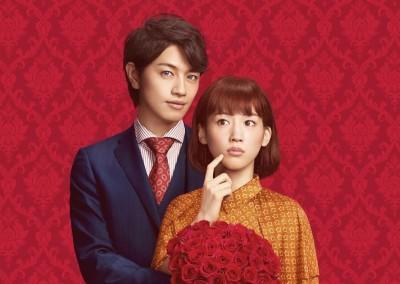 雄影邀5大日名導齊聚高雄 綾瀨遙《高台家的成員》在台首映