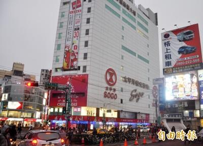梅姬颱風離台 928全台百貨公司恢復營業