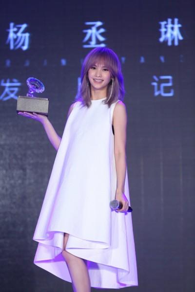 楊丞琳收「指紋樹」泛淚 被拱參賽《我是歌手5》