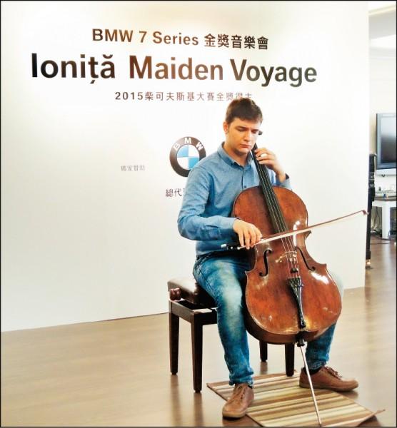 金牌大提琴尤尼采首度來台