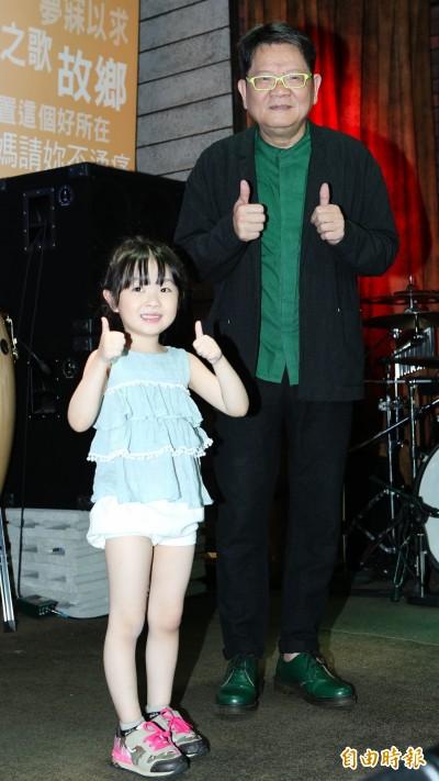 (影音)鄭進一首攻蛋 4歲幼女跳韓女團舞催票