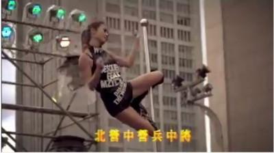 (影音)董事長樂團94狂 MV出現電子花車讓台客都高潮