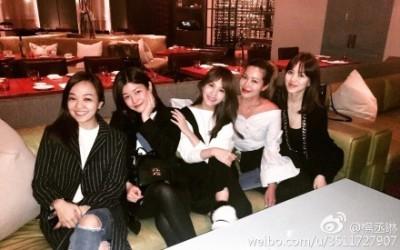 楊丞琳曬女神級閨密照 網友:李榮浩拍的?