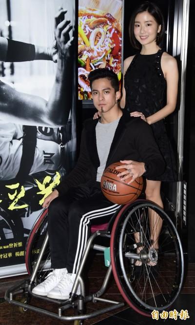 (影音)黃遠克服被巴陰影 詮釋輪椅籃球員