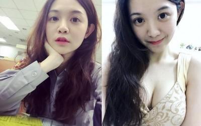 超正女法警現身台南 甜美大眼讓網友直呼:想被逮捕