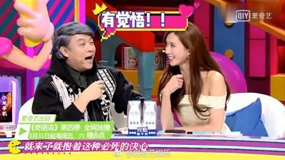 蔡康永讚志玲比較好   被虧小S生氣了
