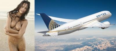 不滿聯合航空內搭褲禁令 辣模放話下次上空搭飛機
