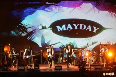 五月天香港10場演唱會95分售罄 頭香五迷興奮到仆街