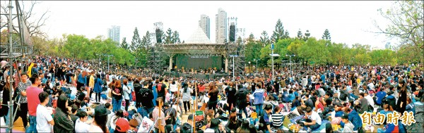 五月天大安森林公園開唱 有跨年陣仗