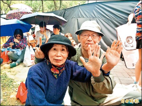 80歲阿公阿嬤神押寶 幸運坐著當五迷