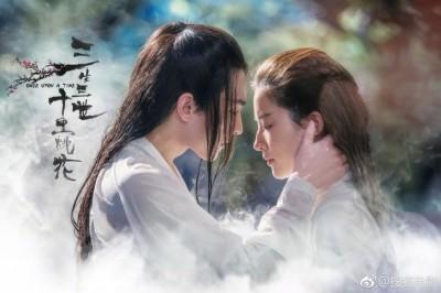 劉亦菲痛喊「夜華」超虐! 《三生》電影版曝唯美預告