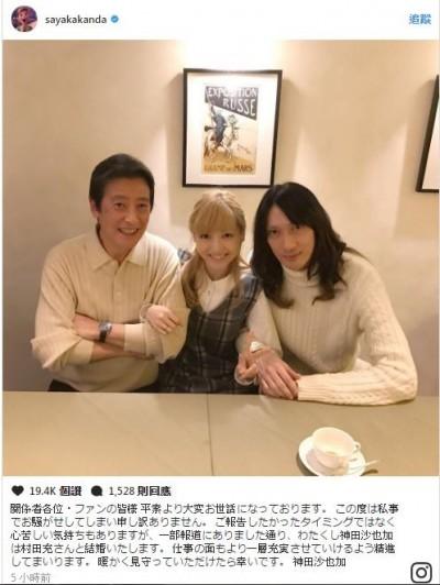 松田聖子愛女要嫁了! 情牽大9歲男演員