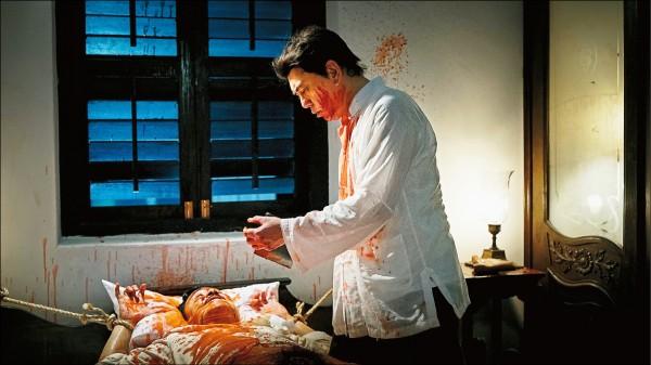 男星《失眠》剁人命根     挑戰恐怖極限