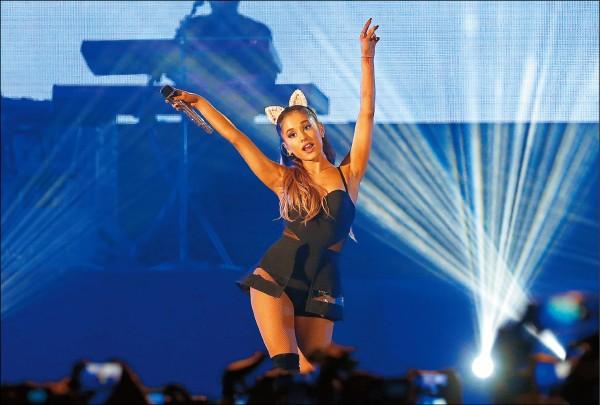亞莉安娜暫停歐洲巡演 9月來台命運未卜